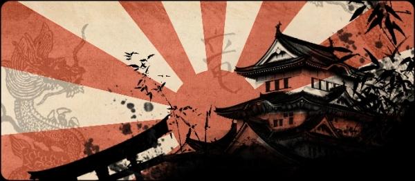 Japan-feature