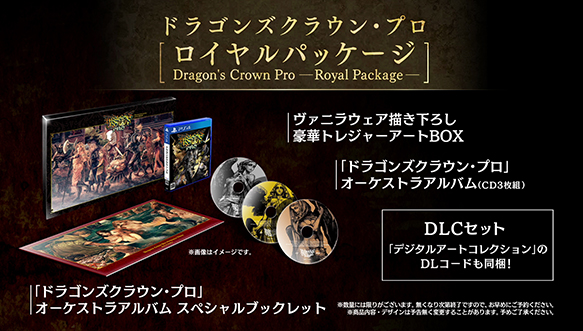 Dragons-Crown-Pro-Royal-Package