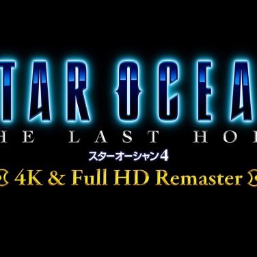 028 star ocean 8