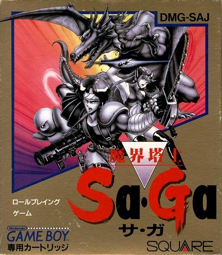 068 SaGa 4
